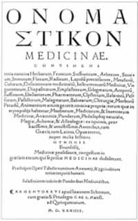 Titelblatt: Otto Brunfels: Onomastikon medicinae