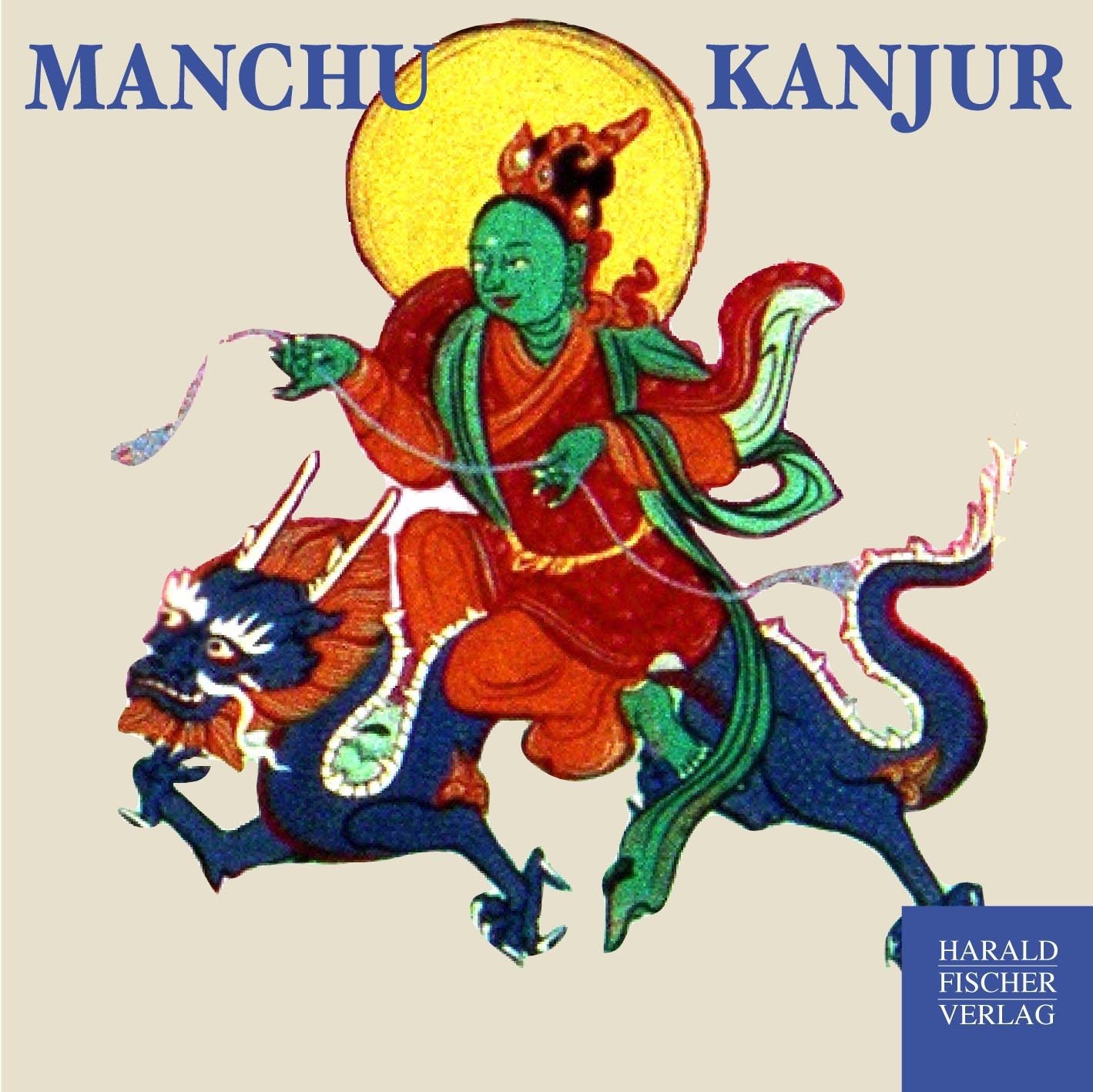 Manchu Kanjur